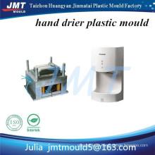 легко высокой точности рука сушилки пластиковой оболочке инъекции плесень чайник
