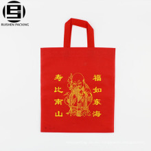 Printed non woven loop handle packing bag for birthday