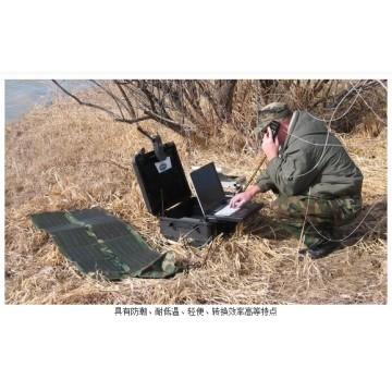 Army Power Solution Solarstromversorgung Ladegerät