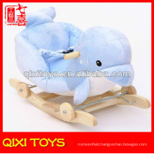 Latest design cute gift plush dolphin rocking chair with wheels