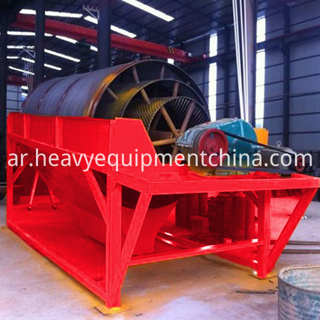 Stone Screening Machine