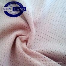 Tejido de malla antibacteriana 100% poliéster de secado rápido para ropa interior