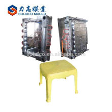 Plastic multifunction portable table and chair mould manufacturer