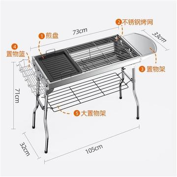 Offset Smoker Grill Grill Gas Outdoor Wapper