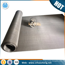 Trade assurance 430 magnetic flexible stainless steel wire mesh net price per meter