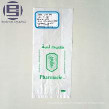 Transparent small medicine flat packaging bag