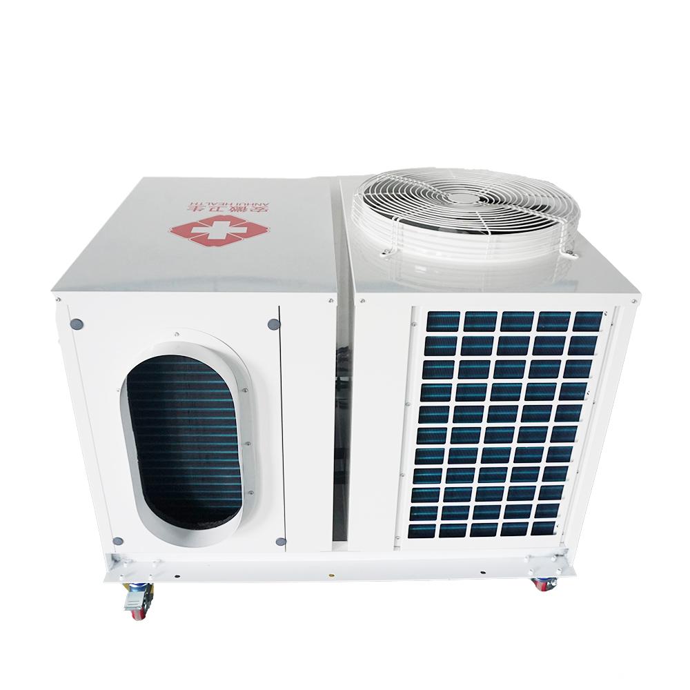 Tent Air Conditioner (8)