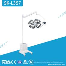 СК-L357-М стенд Хирургическая потолочная Лампа Сид