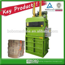 Copy paper Scrap press baling machine