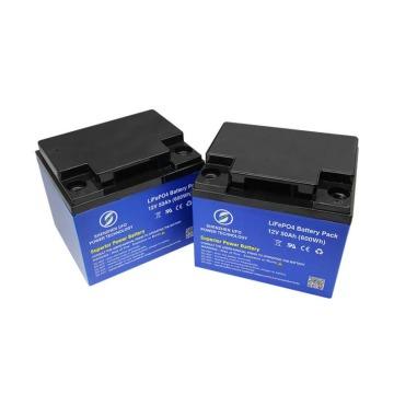 12v 50Ah lithium battery pack