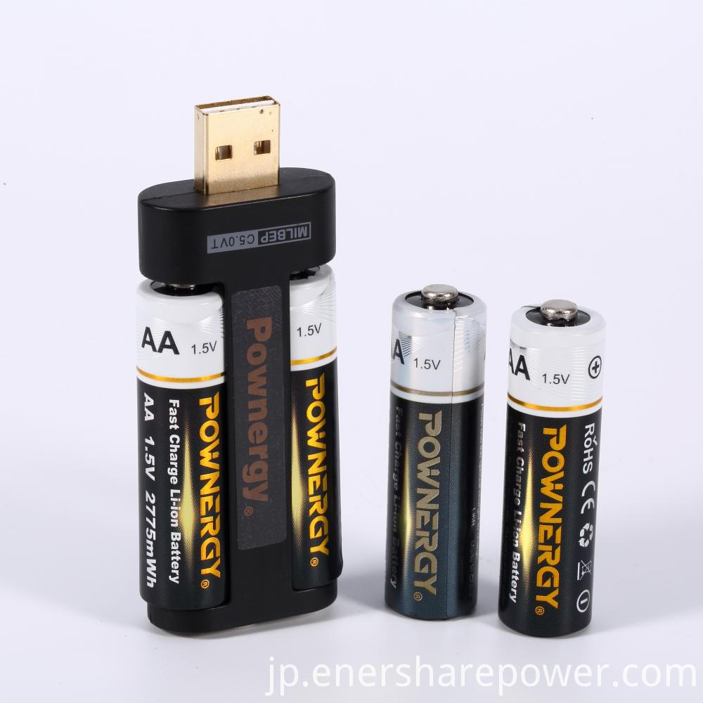 Aa Rechargeable Battery Lithium