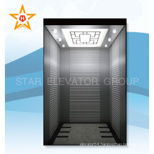 Buy Cheap Passenger Lift Gearless Elevator