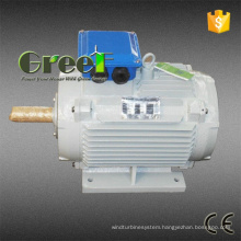 AC Brushless 3 Phase 5kw 60rpm Permanent Magnet Synchronous Generator