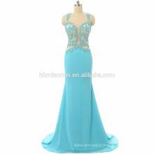 2017 femmes élégantes luxe bleu robe de bal sexy longue conception dos nu lacé sirène robe de bal personnalisé