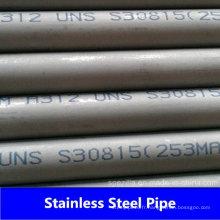 Chine fournisseur ASTM A312 tuyau sans soudure en acier inoxydable (304 304L 316L)