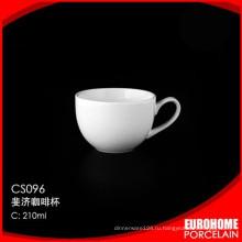 Купить прямо из Китая завод 210 мл тонкой керамическая чашка