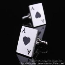 VAGULA дизайн покер запонки французские рубашки манжеты ссылки