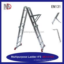 Wholesale 16 steps multi purpose compact aluminum folding step ladders with CE EN131