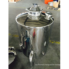 Home Stainless Steel Alcohol Distillation Still 200L