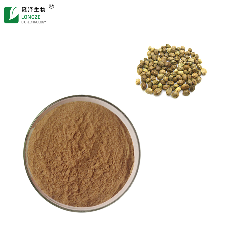 Hemp Seed Extract Powder