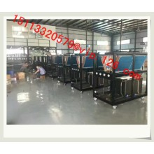 Water-cooled Chiller/Scroll/Screw Compressor Chillers