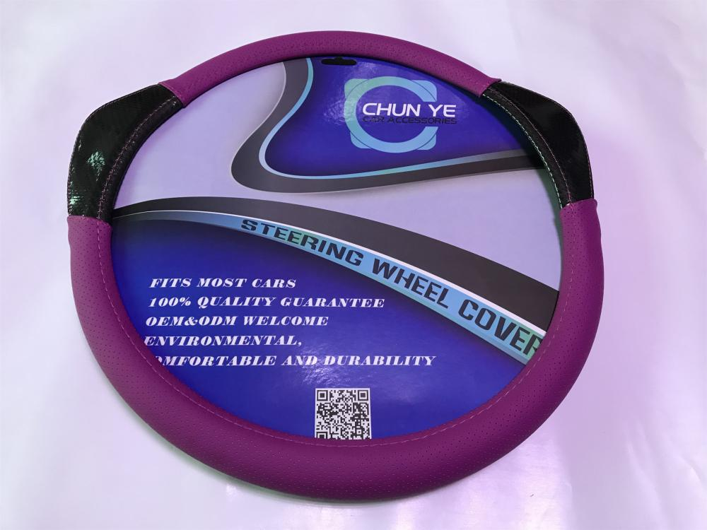 punching steering wheel cover