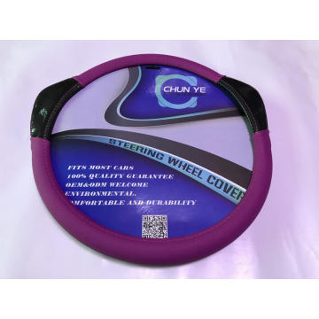 Purple steering wheel cover