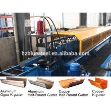 Машина для производства водосточных желобов из алюминиевого сплава, Машина для производства желоба из оцинкованной стали, Машина для производства рулонных рулонных канавок