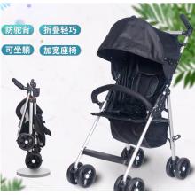 Poussette de bébé légère pliable bon marché