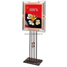 Hotel Restaurant Sign Board Stand (DV30)