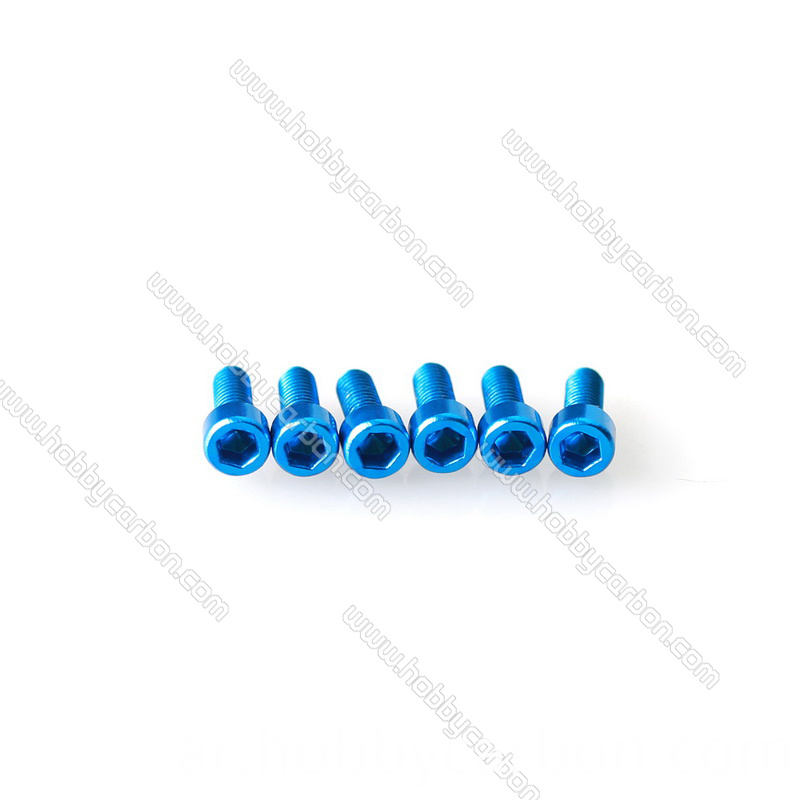 M3*10mm Aluminum Socket Screw