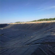 2mm HDPE Liner 40mils سميك HDPE Waterprpoof Geomembrane