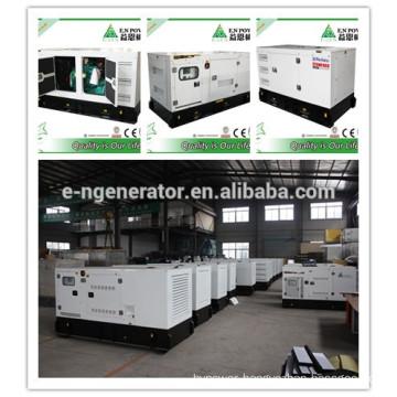 factory manufacturer electric 35 kva diesel generator