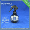 500ml plastic PET bottle plastic water spray bottle mist spray bottle with pump