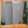 50% вискоза нетканые ткани огромные роллы спанлейс рулон ткани