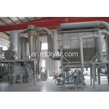 XSG Flash Dryer for Zincborate