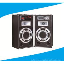 Инновационный новейший дизайн 10-дюймовый 45 Вт активный домашний динамик 6010