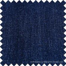 Ткань джинсовой ткани из полиэстера хлопка Spandex для модных джинсов