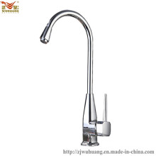 Floor Stand Type Kitchen Faucet with Single Lever