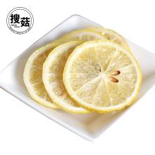 Fatias de limão secas orgânicas