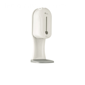 Sanitizer Dispenser 2