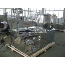 Food Ingredient Rapid Mixing Granulator