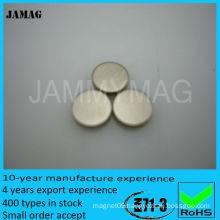 JMD12H1 Strong magnet safe