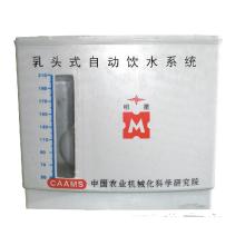 Pressure regulator water tank