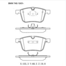 D918 Almofada de freio para BMW 1 Coupe (E82) Almofada de freio GDB1498 571990B