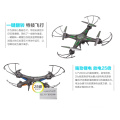 Professional Cheapest Drone With Camera(Grey)