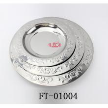 Stainless Steel Restaurant Serving Tray (FT-01004)