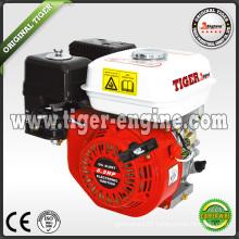 6.5HP TE200 Tiger Engines