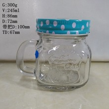 250ml Glass Mason Jar with Handle