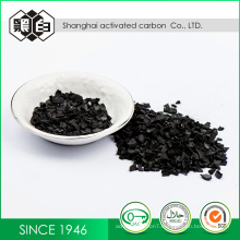 Find Bulk Coal Based Activated Carbon Powder Low Price Buyers